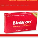 Сайт під ключ – biobran.com.ua