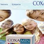 Сайт под ключ — coxamin.com.ua
