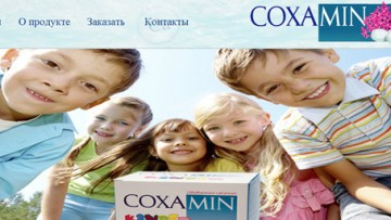 Сайт під ключ – coxamin.com.ua