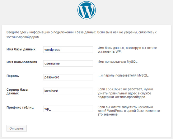 ustanovka-wordpress-screen3