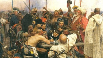 Дематюкация – давно забытая украинская ругань и мат