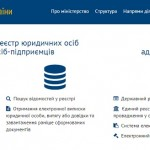 Реформи в Україні – онлайн виписки та довідки