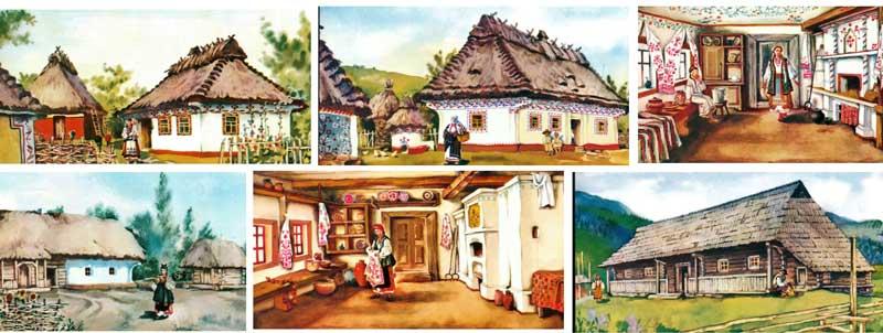 Історична Україна – архітектура житла