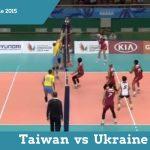 Волейбол, Тайвань – Україна, 10.07.2015 – Кращі моменти