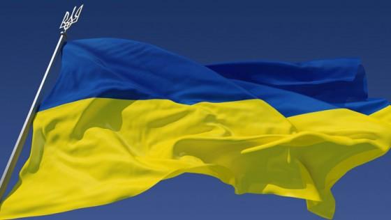 Промо-ролики про Україну