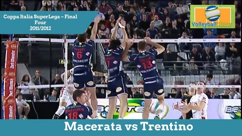 Волейбол. Кубок Италии — Финал 2011. Мачерата vs Трентино