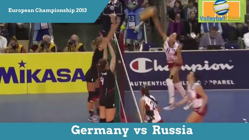 Жіночий волейбол. Кращі ігри. Німеччина vs Росія