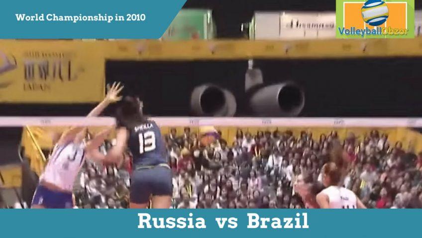 Жіночий волейбол. Кращі ігри. Росія-Бразилія