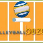 VolleyballObzor – добірка кращих моментів у кращих матчах