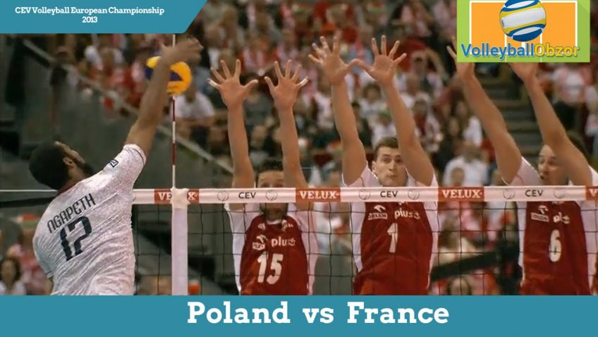 Польша vs Франция | Обзор лучших моментов