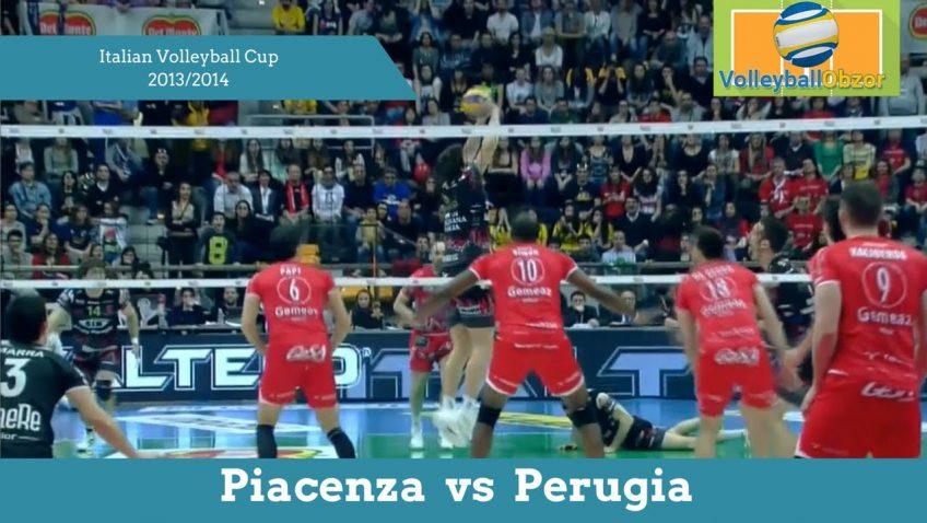 Кубок Италии — Финал 2014 | Пьяченца vs Перуджа