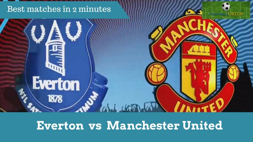 Кращі матчі за 2 хвилини | Евертон vs Манчестер Юнайтед 17.10.2015