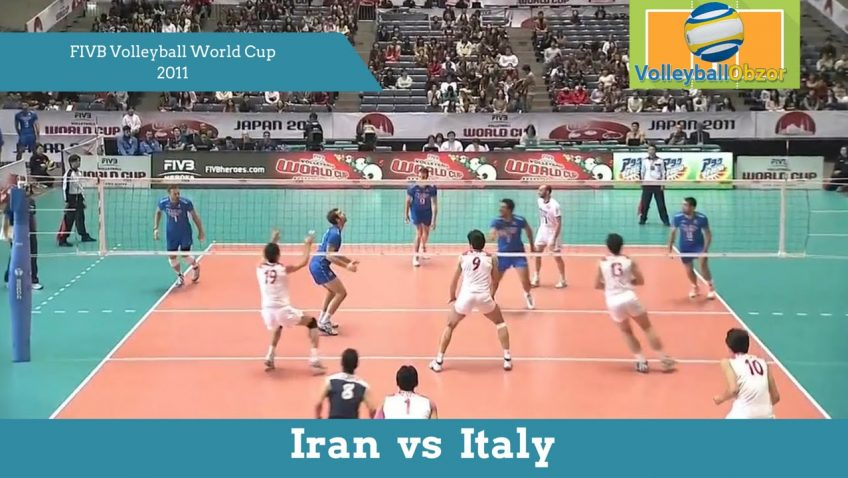 Іран vs Італія | FIVB Кубок світу з волейболу 2011