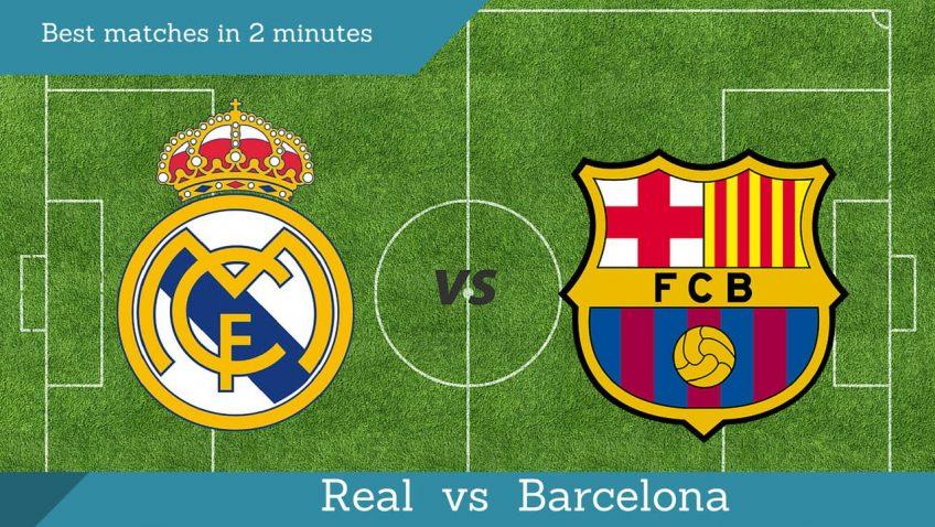 Найкращі матчі за 2 хвилини | Реал vs Барселона 23.01.2014