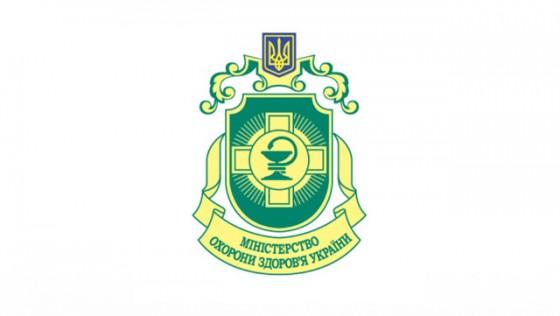 Реформи в Україні: медицина та охорона здоров'я