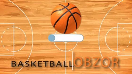 BasketballObzor – добірка кращих моментів у кращих матчах