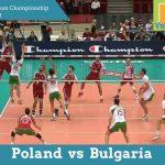 Польша vs Болгария | Волейбол Чемпионат Европы CEV 2013
