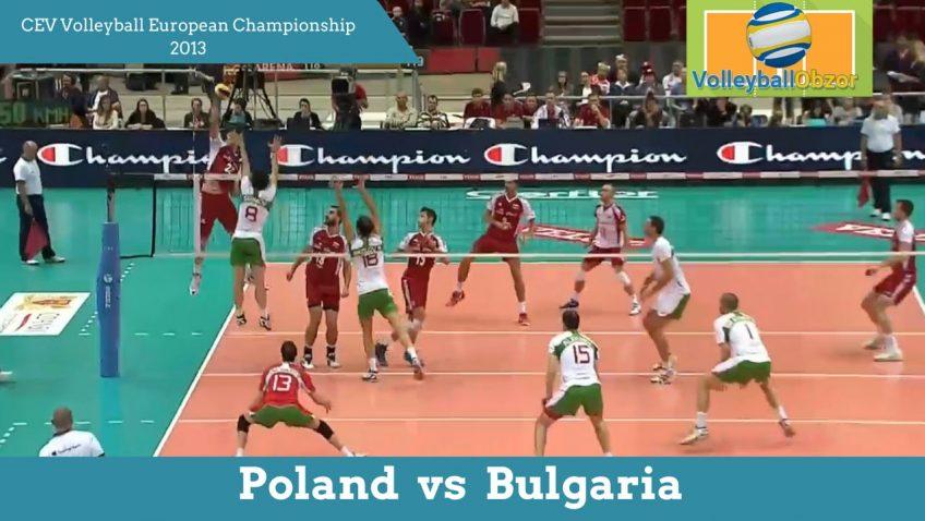 Польща vs Болгарія | Волейбол Чемпіонат Європи CEV 2013