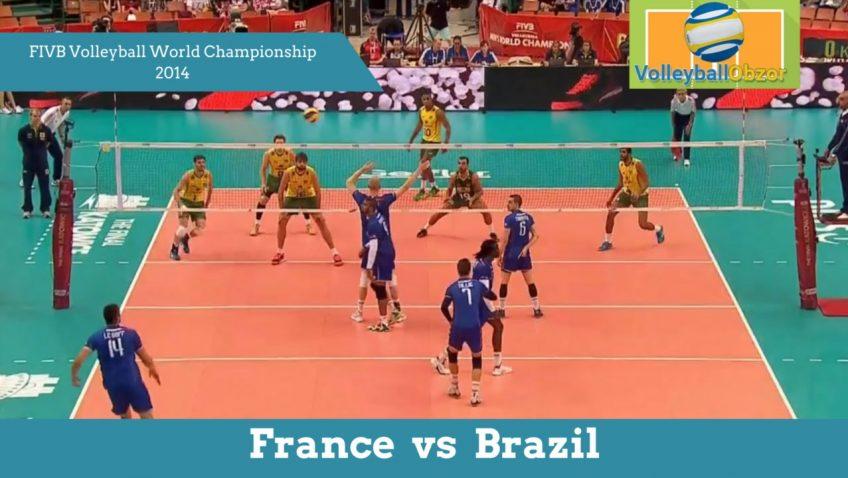 Франция VS Бразилия | FIVB ЧМ по Волейболу 2014