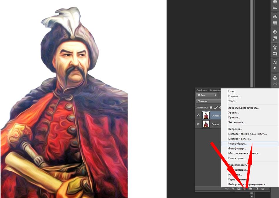 ... фото в карандашный рисунок с Photoshop: sebweo.com/ru/prevrashhaem-foto-v-karandashnyj-risunok-s-photoshop