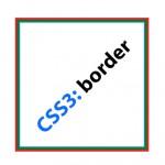 Огляд можливостей властивості рамок (border) в CSS
