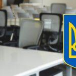 Реформы в Украине – реформирование государственной службы