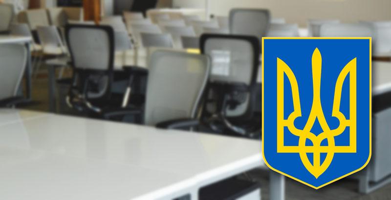 Реформи в Україні – реформування державної служби