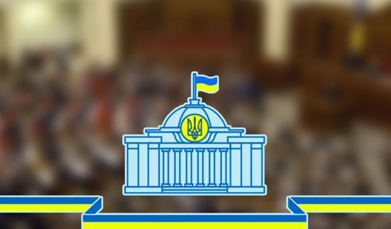 Реформи в Україні – реформа Верховної Ради