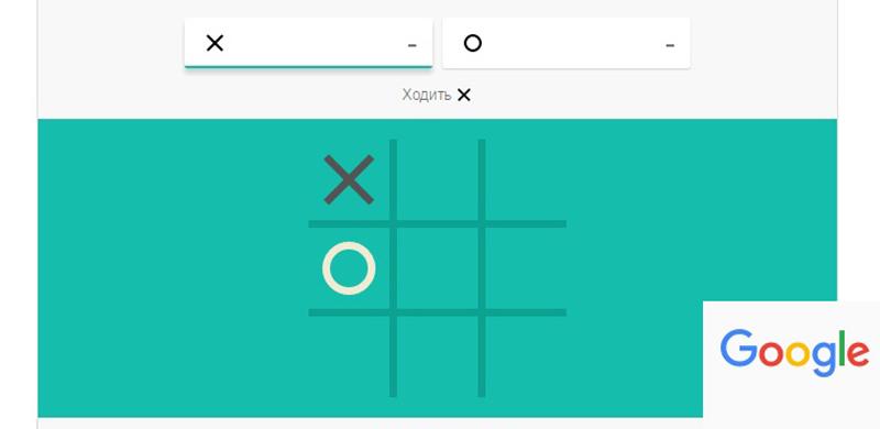Коротка перерва в офісі з допомогою міні-ігор Google