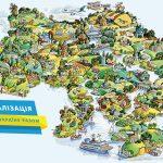 Реформы в Украине – Децентрализация