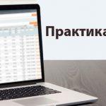 Практика Мадженто – Як відновити пароль адміністратора