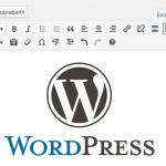 Максимальная отдача от текстового редактора WordPress