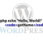 Як вставляти шматки коду в пости WordPress