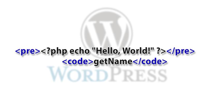 Как вставлять куски кода в посты WordPress