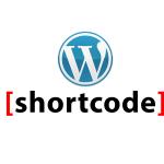 Як додати простий шорткод у WordPress?