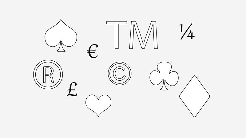 Спеціальні символи HTML