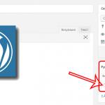 Як змінити категорію за замовчуванням Без рубрики в WordPress