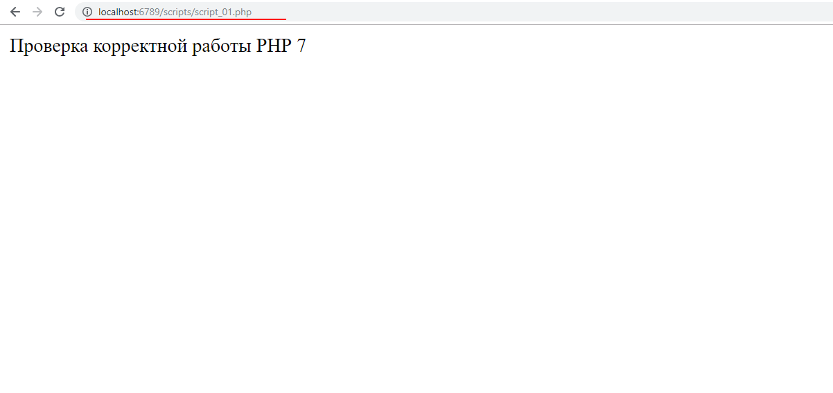 Установка PHP 7 в картинках