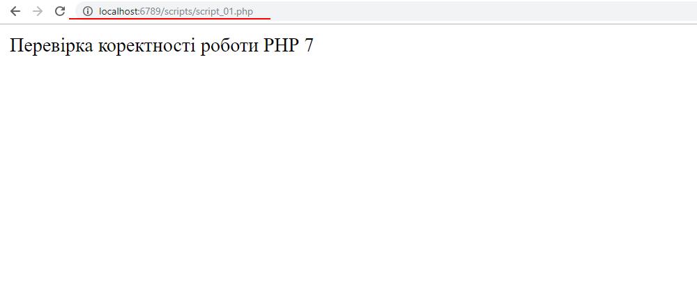 Встановлення PHP7 в картинках