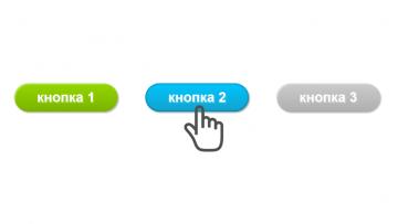 Как создать простые кнопки с помощью CSS3