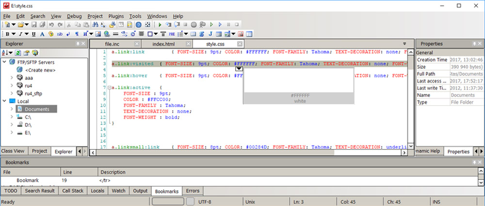 CodeLobster IDE – бесплатный PHP, HTML, CSS, JavaScript редактор
