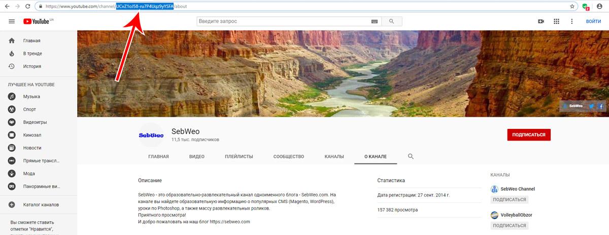 Как добавить кнопку Подписаться на YouTube канал на свой сайт